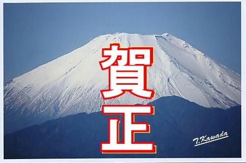 b0012636_15151040.jpg