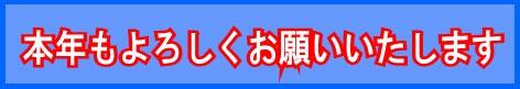 b0012636_15192693.jpg