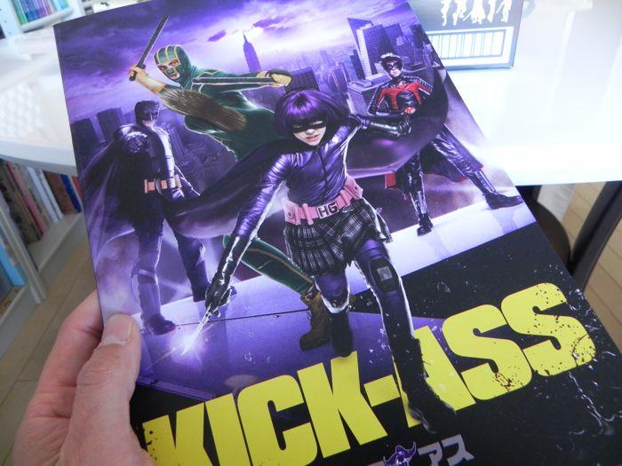 「『KICK-ASS』は2010年最強映画だった!!!」_a0037338_2250496.jpg