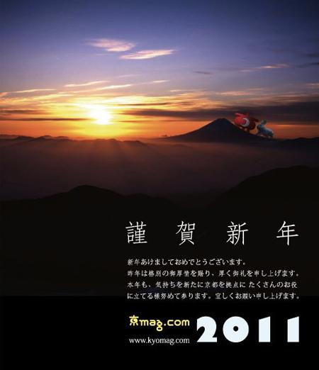謹賀新年。_e0170538_17533253.jpg