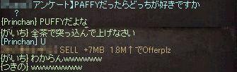 e0064647_1822777.jpg