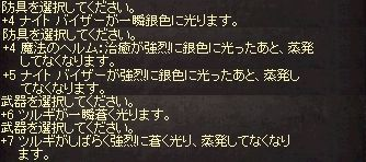 e0064647_189284.jpg