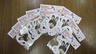【本日最終】新春カレンダー&ポストカード展@向島_a0028451_21135466.jpg