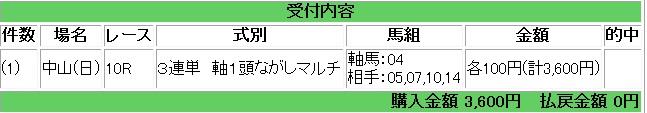 e0052353_1214140.jpg