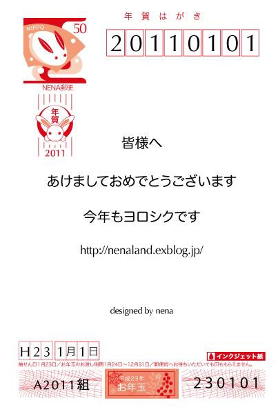 f0176353_11484413.jpg