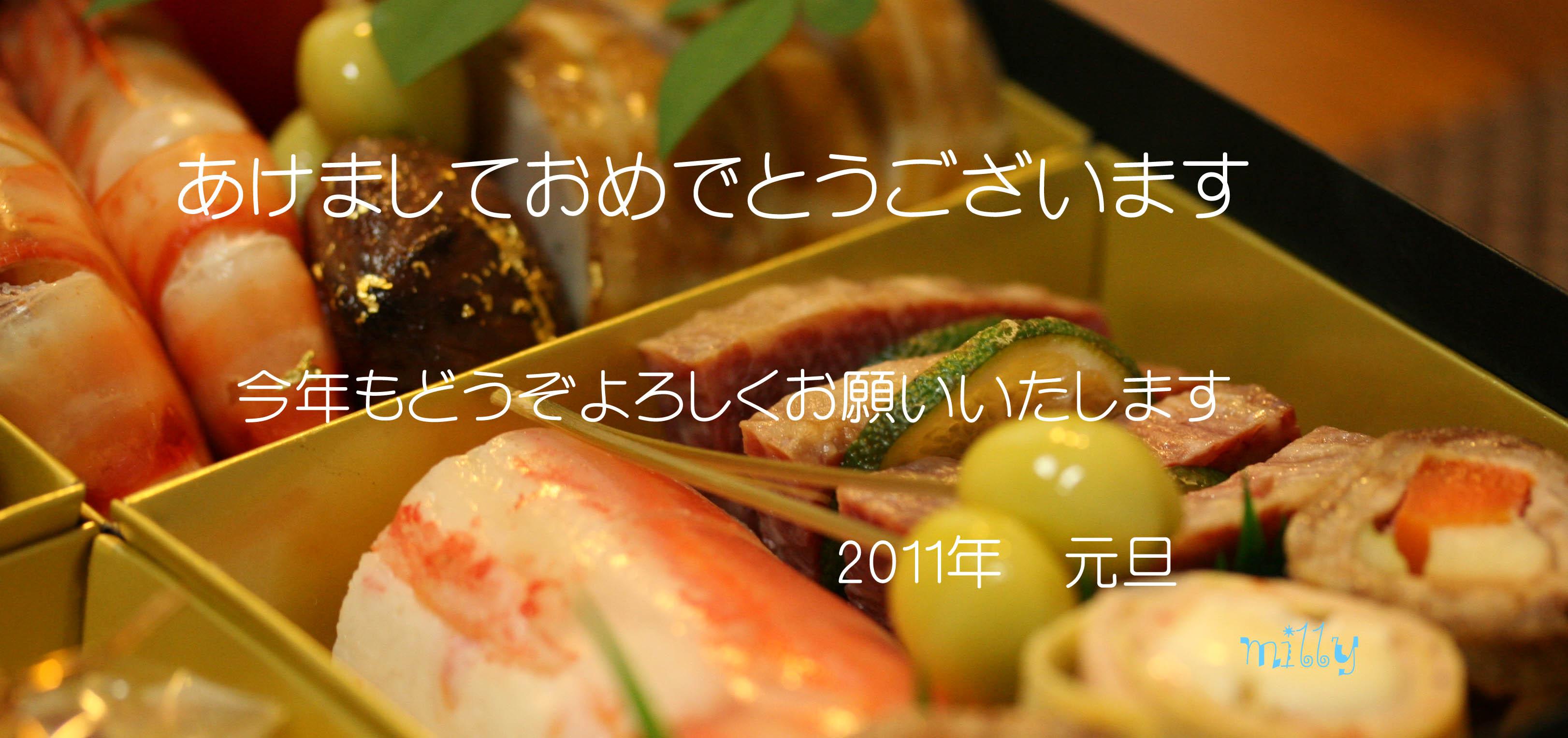 f0158364_1014143.jpg