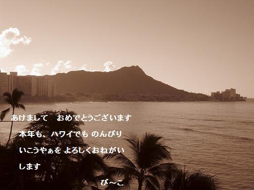 f0175167_053513.jpg