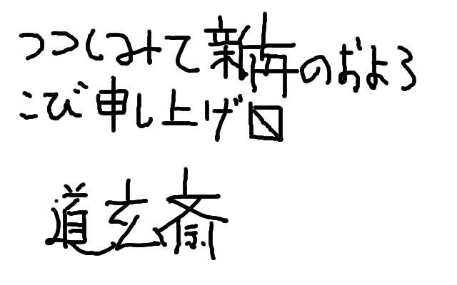 b0110969_348884.jpg