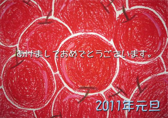 2011年_c0225772_1493417.jpg