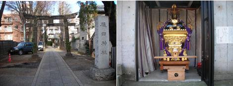 初詣&神社と狛犬その3・穏田神社_d0183174_151916.jpg