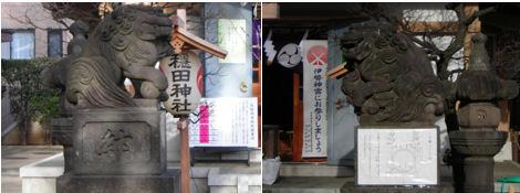 初詣&神社と狛犬その3・穏田神社_d0183174_15192389.jpg