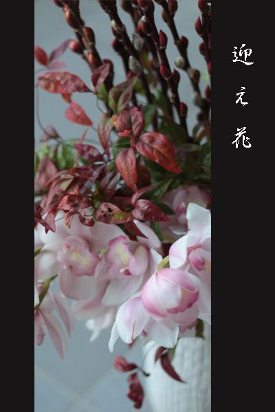 c0167576_13263674.jpg