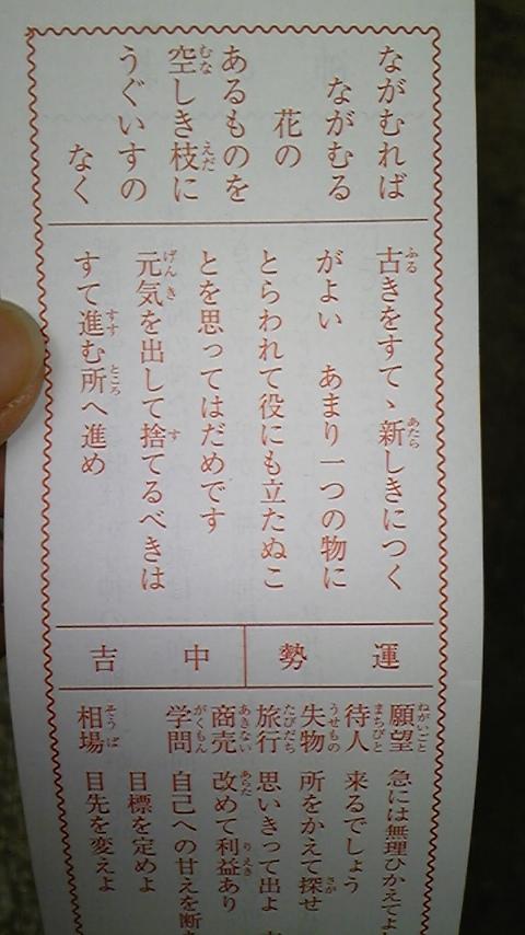 a0059277_19311164.jpg