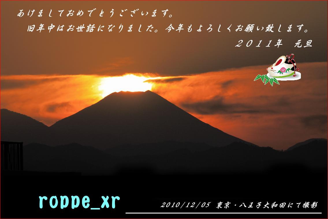 b0141577_1305097.jpg