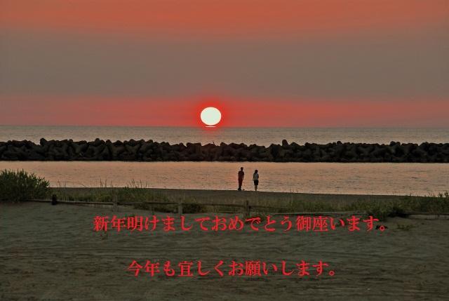 f0121379_10132475.jpg