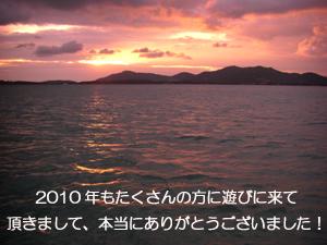 f0144385_10133182.jpg