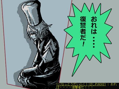 b0046686_14564078.jpg