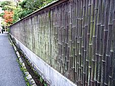 「京都の文化」 へえ~!って感動する塀_c0186689_2111145.jpg