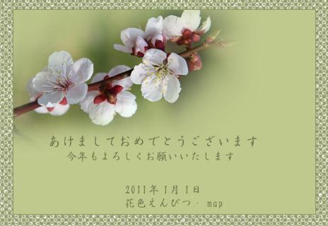 f0146493_0353984.jpg