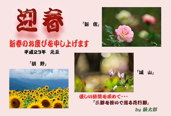 f0233999_061967.jpg
