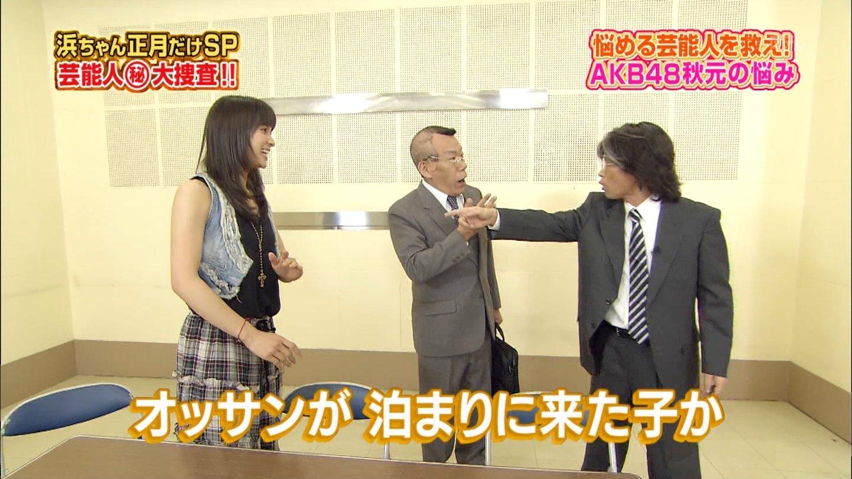 ■■■■篠田麻里子さん愛人裁判取り下げ■■■■->画像>70枚