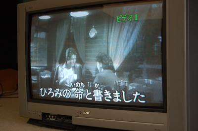 午後はカラオケ☆_a0154110_15332239.jpg