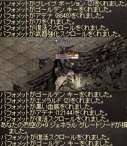 f0178315_19115721.jpg