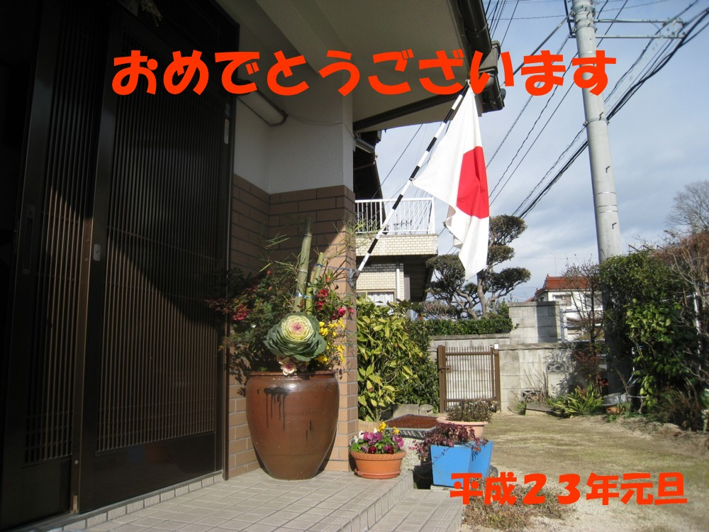 c0197220_1457120.jpg