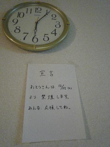 c0223422_0312399.jpg
