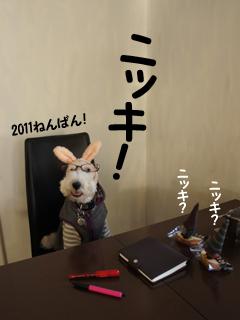 d0196124_912299.jpg