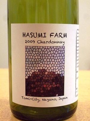 2011年 元旦のお節料理とワインと・・・_d0113725_2252594.jpg