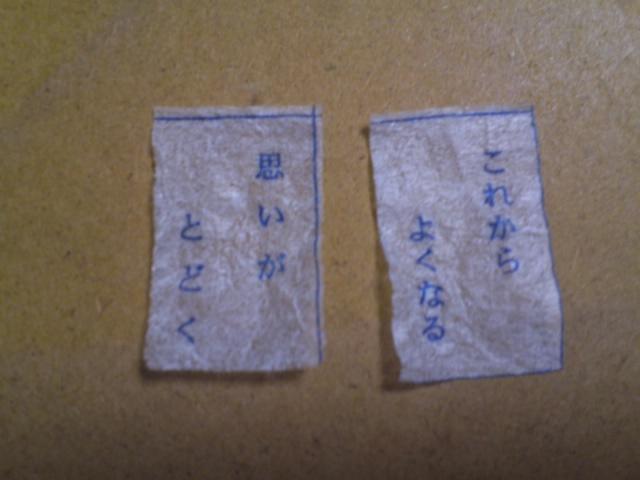 b0134529_22412640.jpg