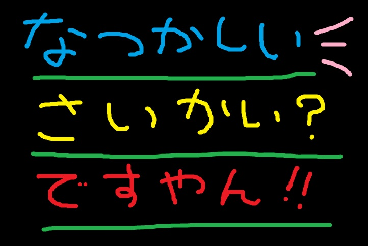 f0056935_1371916.jpg