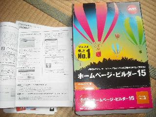 f0031037_17251982.jpg
