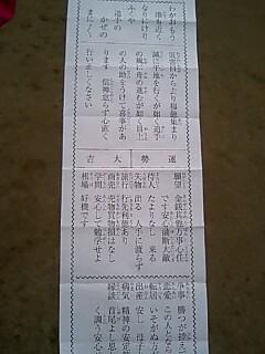 f0039843_001642.jpg
