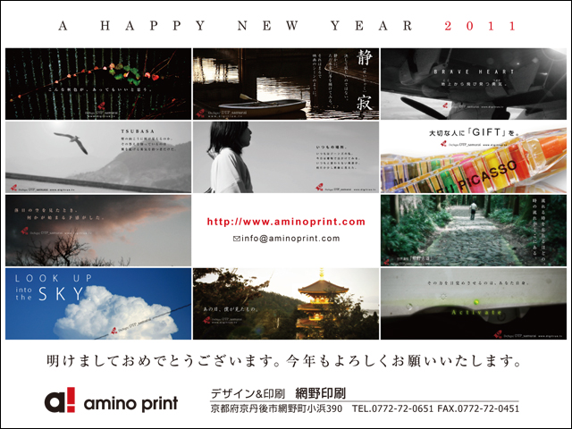 A HAPPY NEW YEAR 2011_a0054755_18493773.jpg