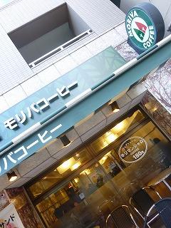5 hours   七福神 巡拝_a0165160_6545467.jpg