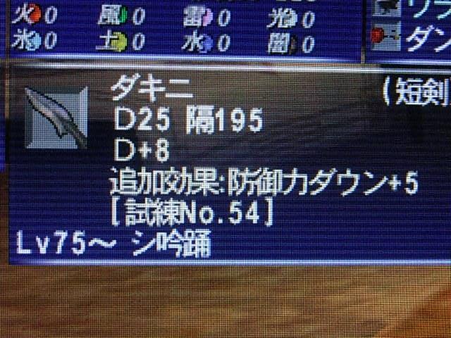 b0044564_13352780.jpg