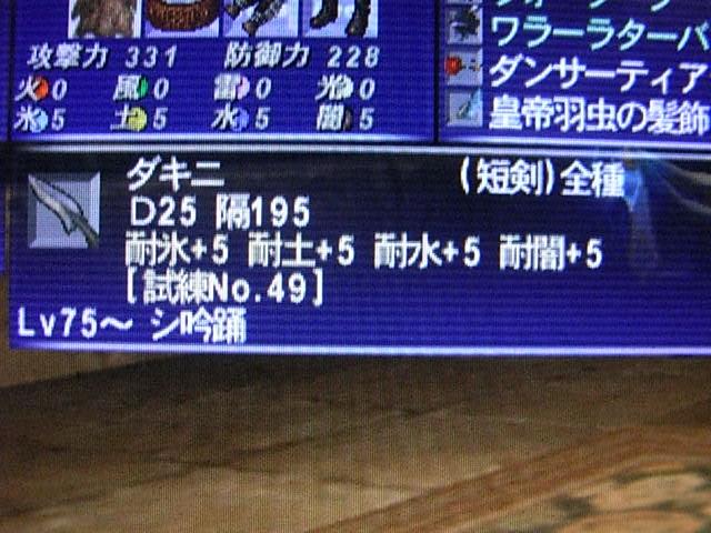 b0044564_1351958.jpg