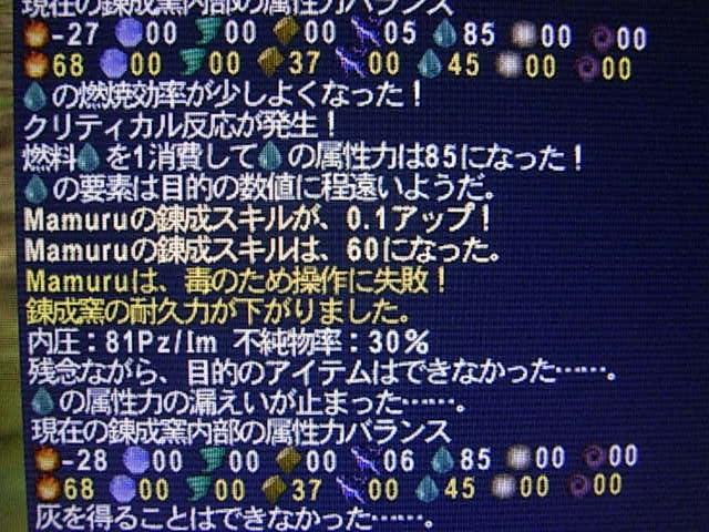 b0044564_13563430.jpg