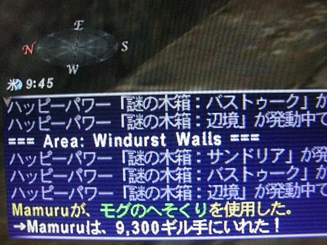 b0044564_20152690.jpg