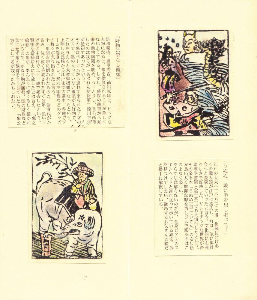 b0197165_1983266.jpg