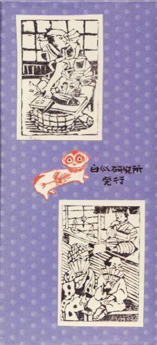 b0197165_198868.jpg