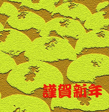 f0038892_0595852.jpg