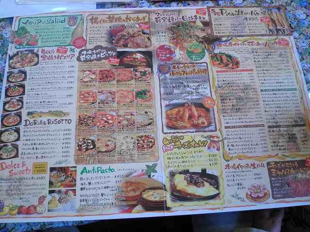 ドルチェモスカート  新箕面ガーデンプレイス店_c0118393_16424550.jpg