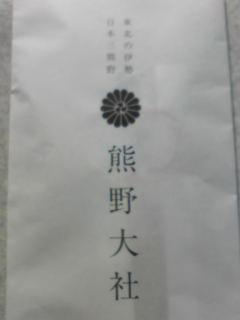f0150393_13152025.jpg