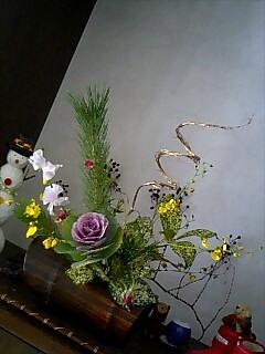 2011年あけましておめでとうございます。_c0048494_1234686.jpg