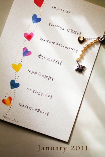 Birthday Card!!_b0208495_0302119.jpg