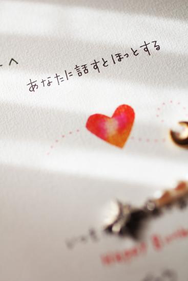 Birthday Card!!_b0208495_0471039.jpg