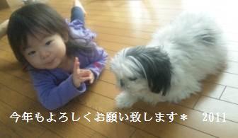 b0113698_141251.jpg